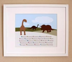 Brown Dinosaurs ABCs, 8x10 