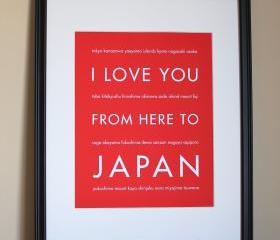 Japan art print, 8x10