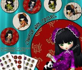 Chinese Girl Circles - 2 Inch Circles / Cupcake Toppers - China Girl Digital Collage Sheet x 3