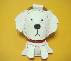 Moli the Maltese Leather Charm ( White )