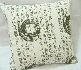 Double-sided 14'x14' Cushion Cover - Korean Script 'Hunminjeongeum' - White Tropical Flowers on Navy