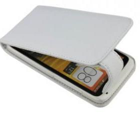HTC One X Deluxe White Leather Flip Case