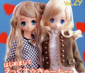 Dolly Dolly Vol. 29 eBook (with actual size patterns)