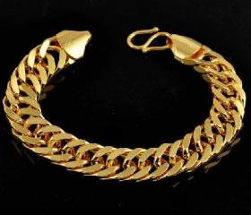 Men's Gorgeous 18K Yellow Gold Plated Bracelet Size 8.5'
