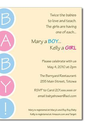 Twin/Joint Baby Shower Invitation