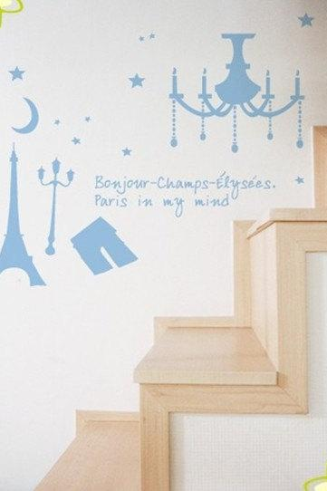 paris iron tower with words first time we met Vinyl Wall Decal Sticker living room bed room child children library Art Home Murals 048