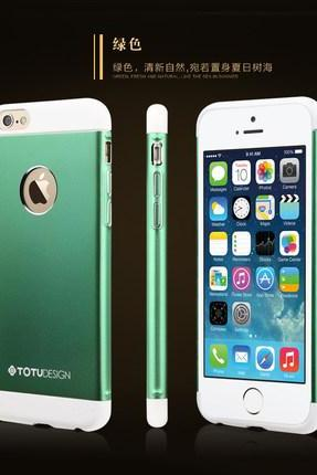 iPhone6 (​​4.7- inch) protective shell